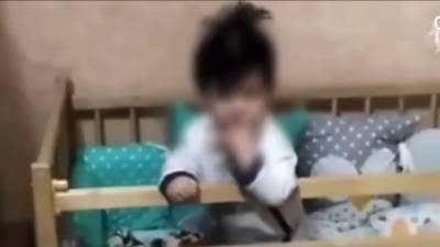 В Красноярске завершили расследование уголовного дела о продаже ребенка