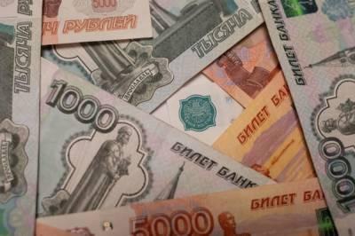 В РФ хотят разрешить банкам отказывать в подозрительных переводах