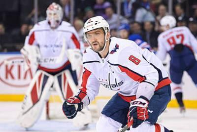 Овечкин оценил выход на пятое место по числу голов в НХЛ