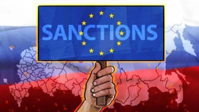 Politico: США при Байдене не собираются вводить санкции против «Северного потока — 2»