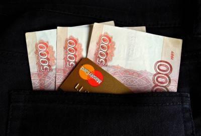 Сотрудникам российских банков могут разрешить отказывать в подозрительных переводах