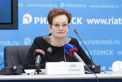 Спикера томской облдумы голосами единороссов переизбрали на третий срок