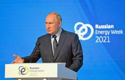 «Если Путин говорит о нефти по 100 долларов, значит он что-то знает» – читатели CNBC