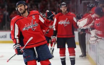 Овечкин вышел на пятое место в списке бомбардиров НХЛ