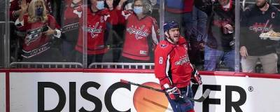 Александр Овечкин признан первой звездой дня в матче NHL против «Нью-Йорк Рейнджерс»