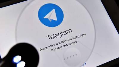 Макей поддержал идею об ответственности для подписчиков экстремистских Telegram-каналов