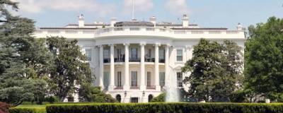 Власти США при Байдене не будут вводить санкции против газопровода «Северный поток – 2»