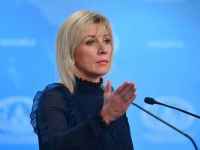 В МИД России выразили соболезнования в связи с убийством мирного жителя в Карабахе