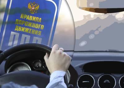 В ГИБДД Москвы составили портрет типичного нарушителя ПДД