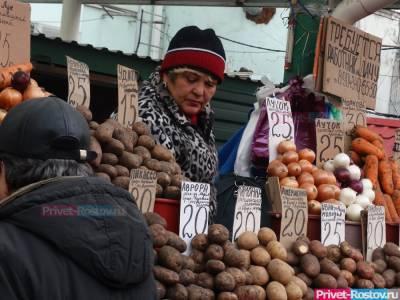Власти Ростова-на-Дону обратились в ФАС из-за взлета цен на картофель в октябре 2021 года