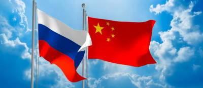 Как с помощью Украины США шантажируют Россию по Китаю