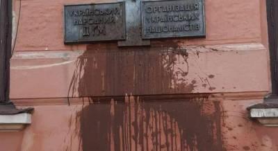 В Черновцах испортили фасад Украинского народного дома