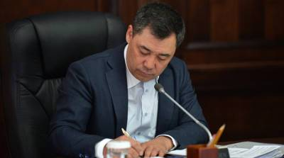 Жапаров: формирование общего рынка газа и нефти напрямую влияет на энергобезопасность стран ЕАЭС