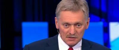 В Кремле резко отреагировали на заявление саммита Украина-ЕС по Крыму и Донбассу