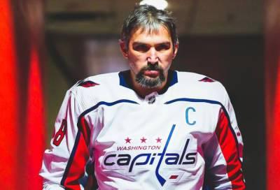 Хоккеист Александр Овечкин вошел в пятерку лучших снайперов НХЛ