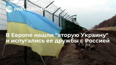 Чешский дипломат Бартушка: существует вторая Украина, сотрудничающая с Россией