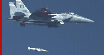 ВВС США испытали новую противобункерную бомбу