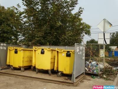 Резкое подорожание вывоза мусора на 40% ждет жителей Ростова-на-Дону с начала 2022 года