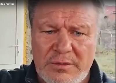 Олег Тактаров забил стрелку фанатам Хабиба в Ростове-на-Дону