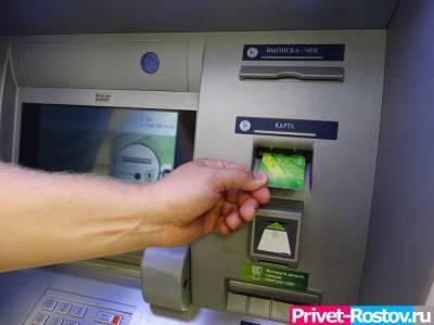 В России сотрудникам банков хотят разрешить отказывать в проведении любых подозрительных переводов