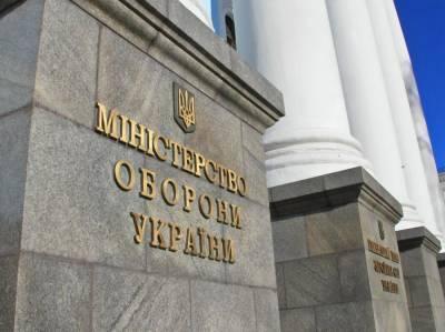 В Минобороны Украины заявили, что ожидают от США поставок новых образцов средств ПВО