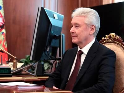 Собянин заявил об индексации «пожухших» социальных пособий в 2022 году