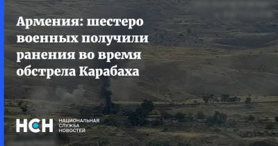 Армения: шестеро военных получили ранения во время обстрела Карабаха