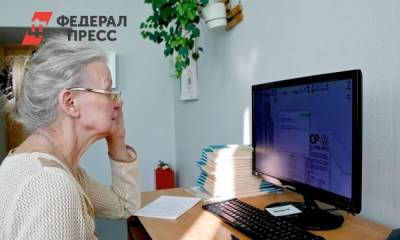 ПФР напомнил пенсионерам, как получить «приятный бонус»