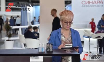 В Москве увеличится минимальный размер пенсии