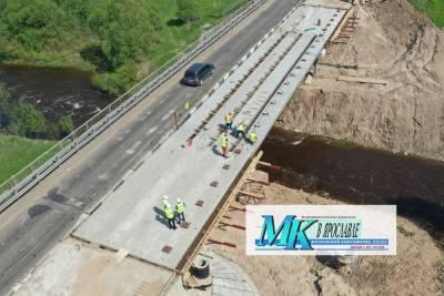 В Ярославской области откроют мост через Печегду