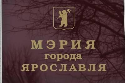 В Ярославле перестали обсуждать застройку на «Соколе»