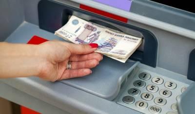 Банки могут получить разрешение отказывать в подозрительных переводах