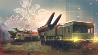 «Они должны убрать ракеты из Европы»: США обвинили РФ в нарушении положений договора, из которого вышли сами