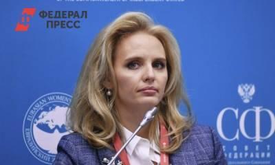 Появились фото предполагаемой дочери Путина