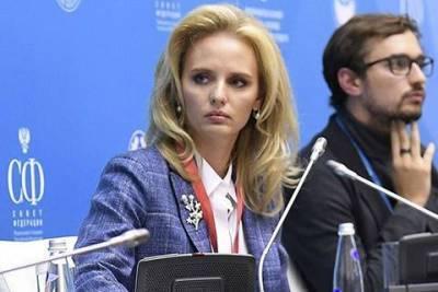 Старшая дочь Владимира Путина Мария Воронцова выступила на Евразийском женском форуме