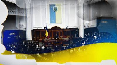 Депутат Рады Волошин признал неминуемую капитуляцию Украины перед Россией