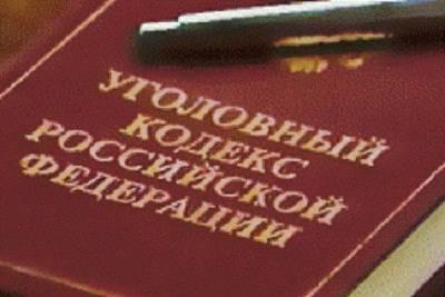 В Ярославской области с начала года выявили 43 незаконные вырубки леса