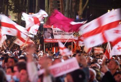 Сторонники Саакашвили вышли на улицы