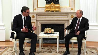 СМИ анонсировали переговоры президентов Сербии и России в Москве