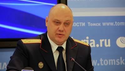 Курский следком возглавил полковник юстиции из Томска