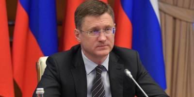 Новак прокомментировал планы Украины подписать с Россией новый контракт на транзит