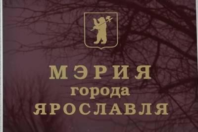 Мэрия Ярославля благоволит компании постоянно срывающей сроки