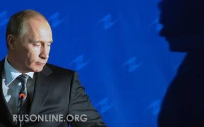 Либералы в шоке: Путин ответил на вопрос о своем преемнике