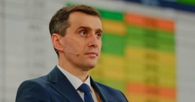 В Украине еще дважды расширят список профессий, представители которых подлежат обязательной вакцинации, — Минздрав