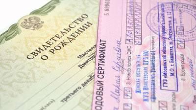 Кузнецова поддержала идею гражданства РФ для детей от смешанных браков