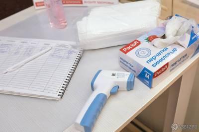 Власти Иркутской области ввели обязательную вакцинацию для работников ряда профессий