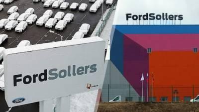 Ford может снова начать собирать автомобили в России — но «бюджетников» не будет
