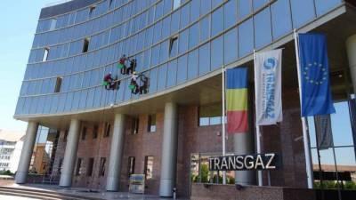 Бухарест поможет Молдавии газом, только если разрешит «Газпром» — румынские СМИ