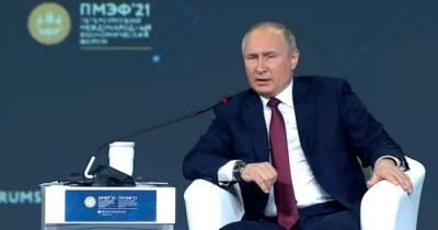 """""""Будем смотреть"""": Путин допустил в будущем использование криптовалюты в РФ"""