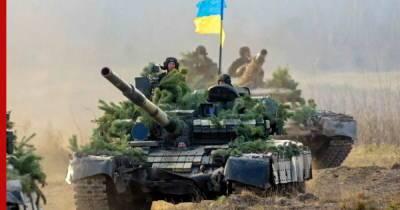 На Украине прорабатывают девять сценариев войны с Россией